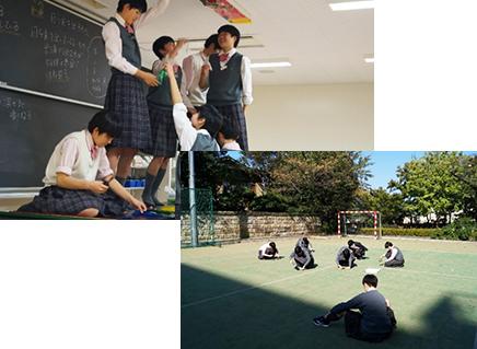 「光」の授業イメージ