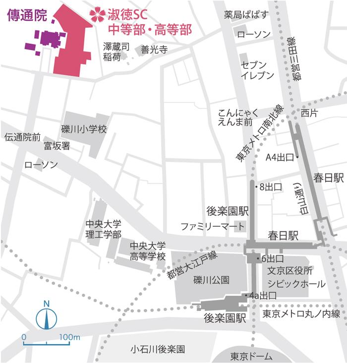 淑徳SCアクセスマップ 最寄り駅から徒歩8分
