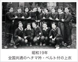 昭和19年 全国共通のヘチマ衿・ベルト付の上衣