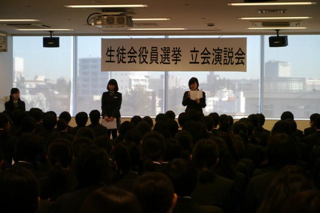 生徒会役員選挙②